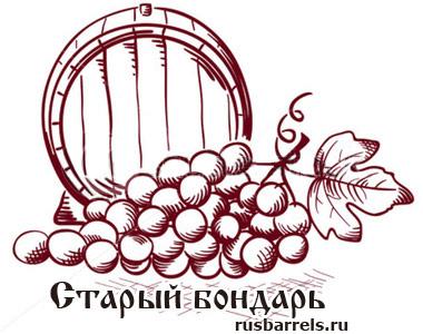 Компания «Старый бондарь» – один из ведущих производителей бондарных изделий в России.